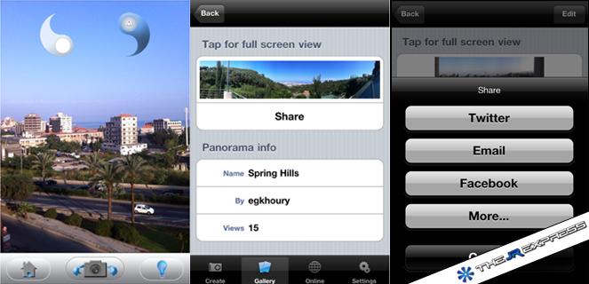 Dermandar App Screen Shot
