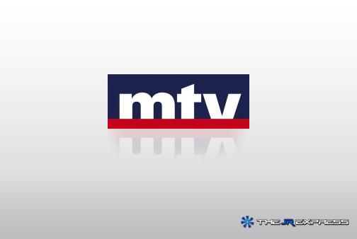 Mtv libanon