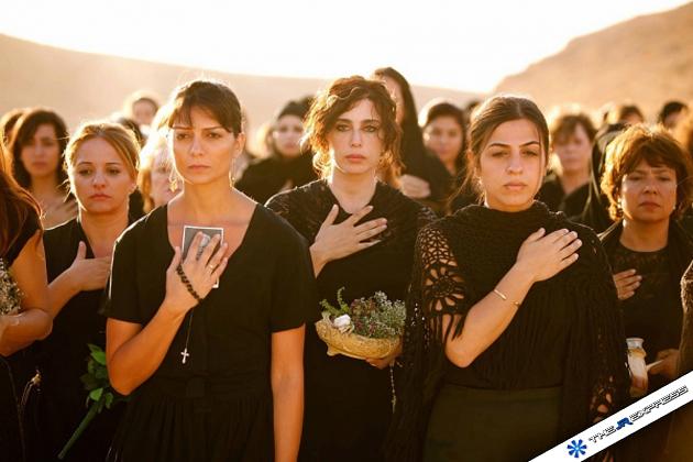 Where Do We Go Now - W Hala2 La Wein Screenshot