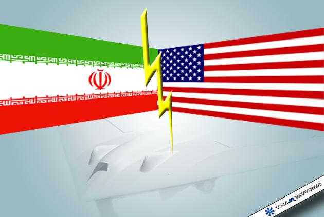 Iran US Conflict Drone