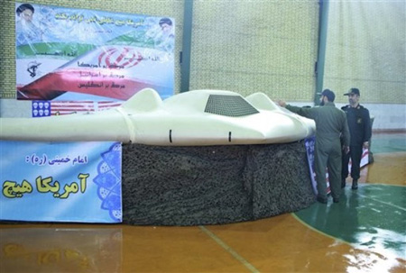US Drone in Iran Hands