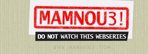 Mamnou3! Lebanese Web Series