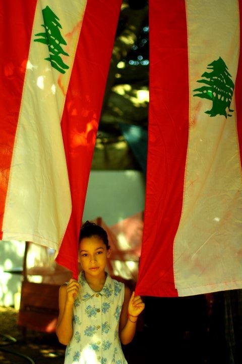 Myriam Boulos 7