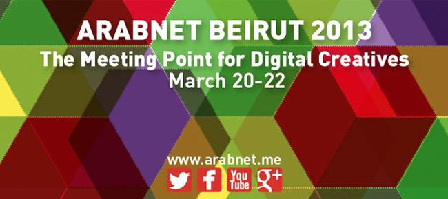 ArabNet Beirut 2013