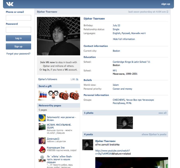 Dzhokar Tsarnaev VKontakte