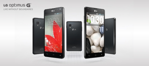 LG Optimus G Feature