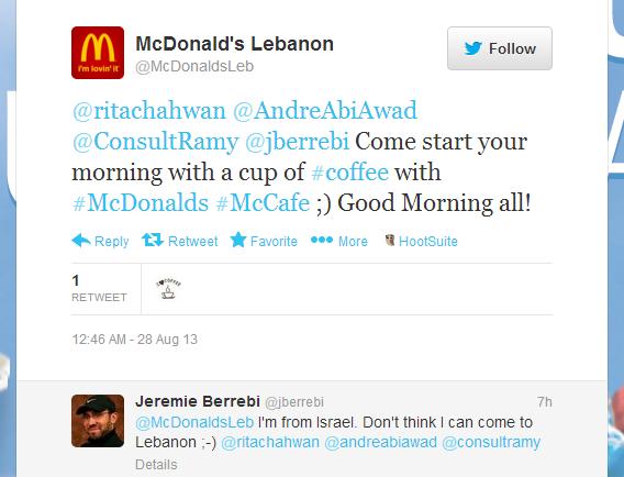 McDonalds Lebanon Israel
