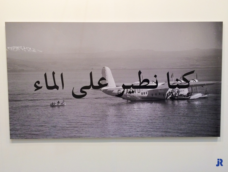 Hazem Harb - We Used To Fly On Water